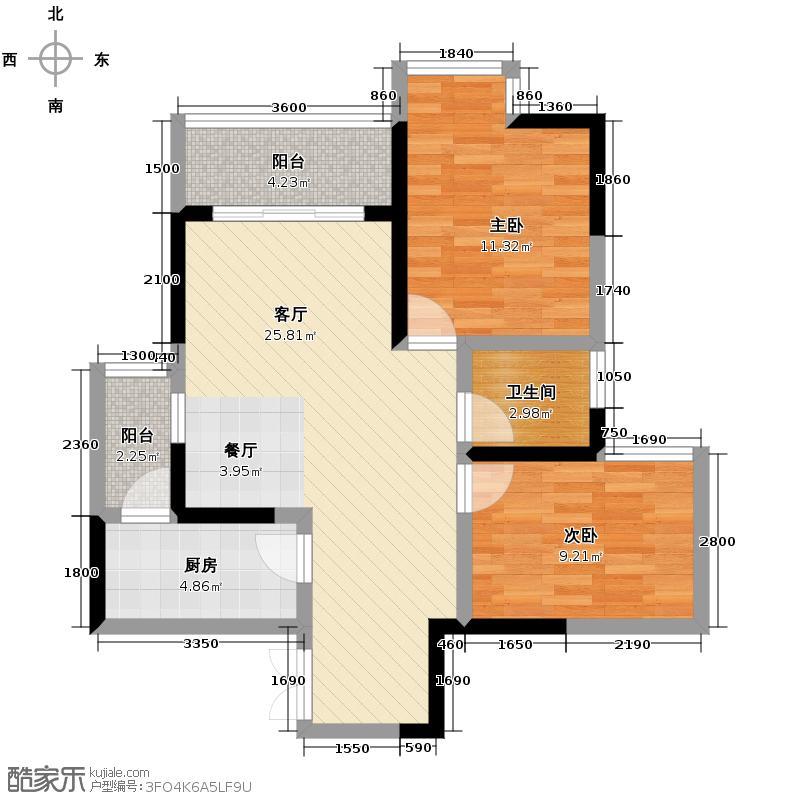 中渝春华秋实74.46㎡4栋4/5号房户型2室2厅1卫