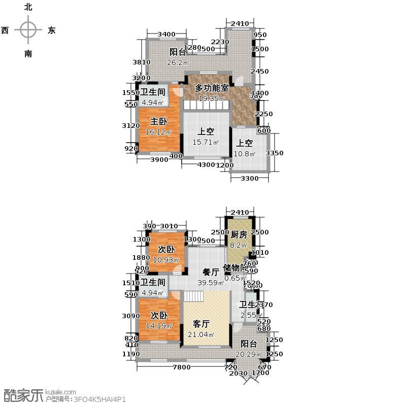 华远海蓝城156.00㎡一期底跃A5a户型3室3厅3卫