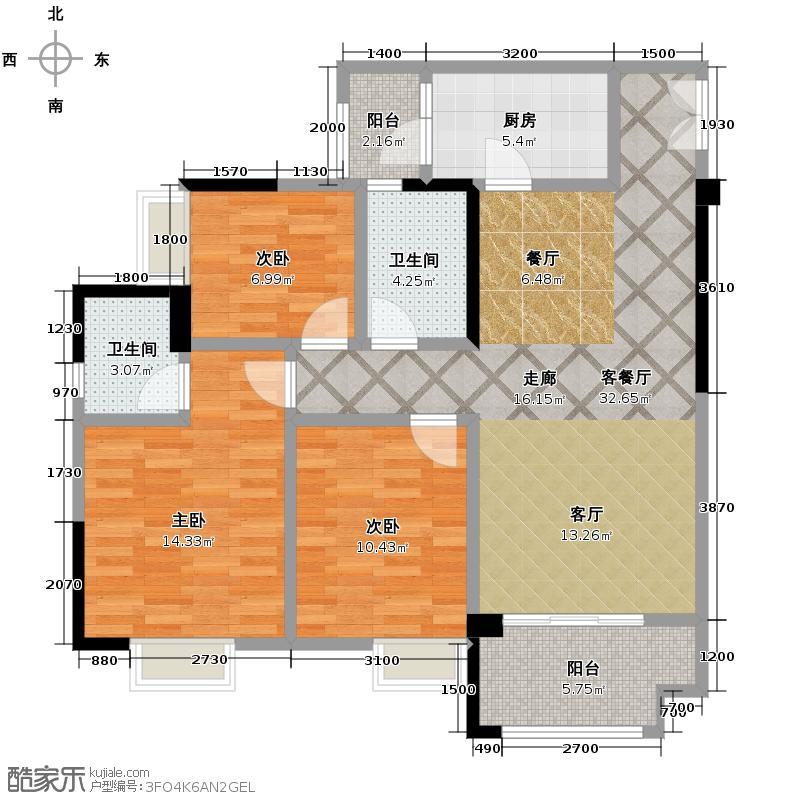 财信沙滨城市100.30㎡2号房+双阳台户型3室2厅2卫