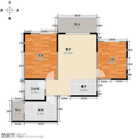 恒鑫名城2室1厅1卫1厨87.00㎡户型图