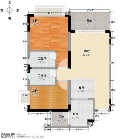 恒大城2室1厅2卫1厨69.82㎡户型图