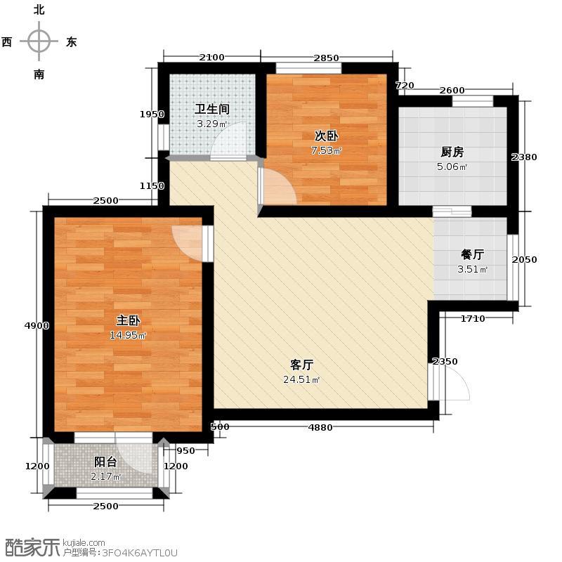 新梅江雅境新枫尚88.65㎡H01户型2室2厅1卫