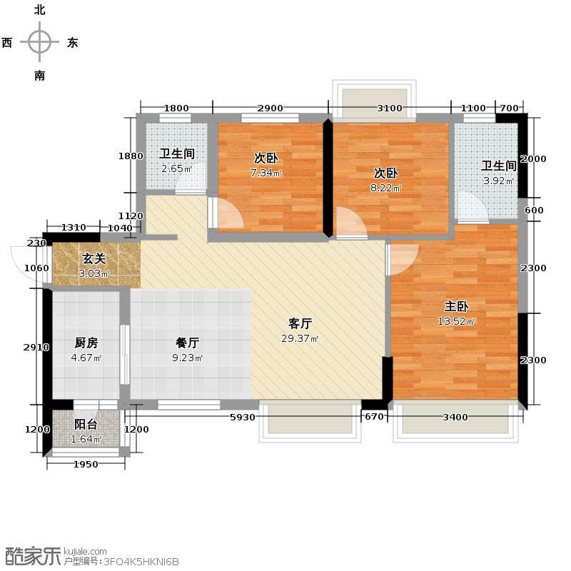 兰亭优壳89.00㎡户型3室1厅2卫1厨