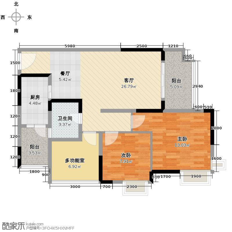 东原亲亲里84.24㎡4号楼C3-2户型2室1厅1卫1厨