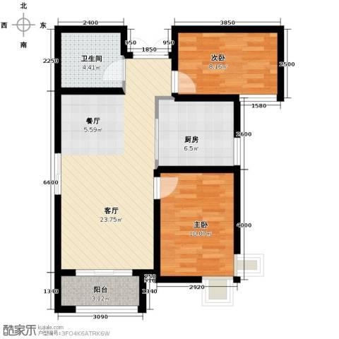 爱尚公寓2室2厅1卫0厨86.00㎡户型图
