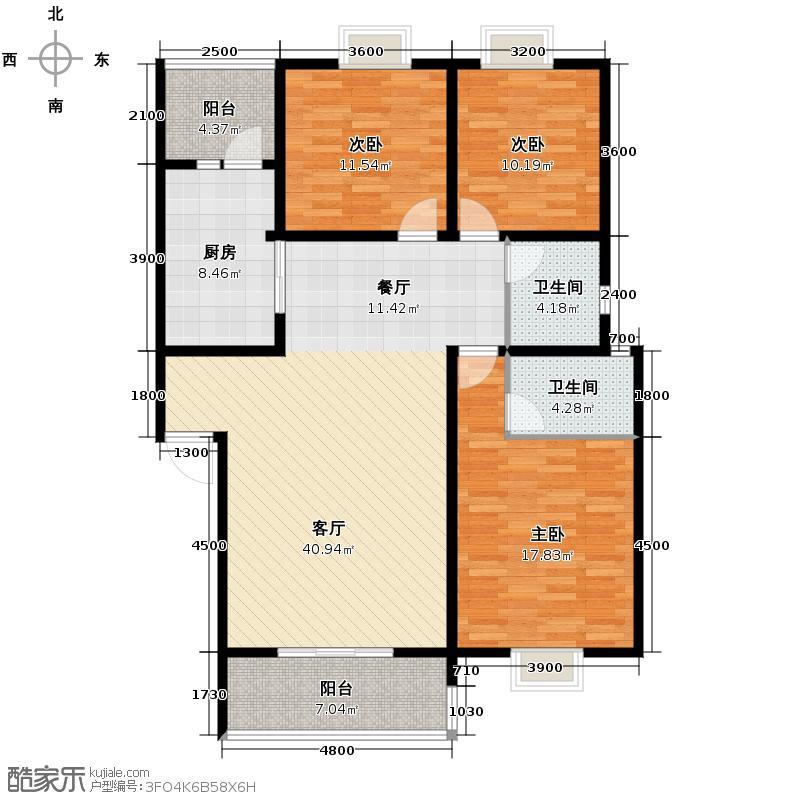 润雅宜园126.85㎡2011年1月一期一批1次六栋a户型3室2厅2卫