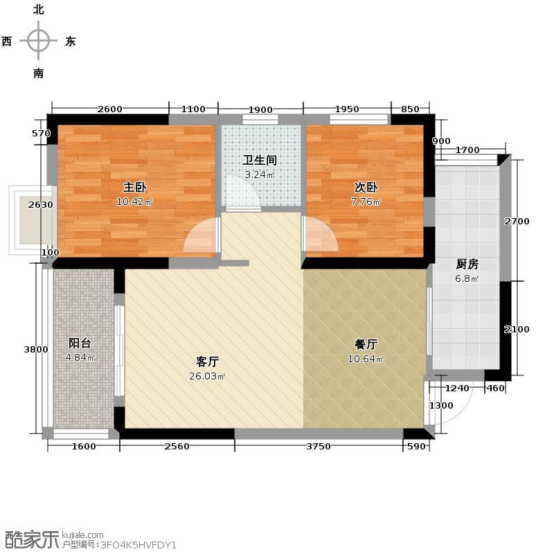 恒鑫名城二期67.34㎡4栋A户型2室1厅1卫1厨
