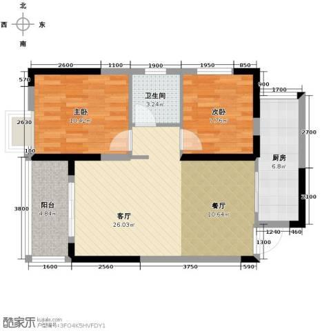 恒鑫名城2室1厅1卫1厨84.00㎡户型图