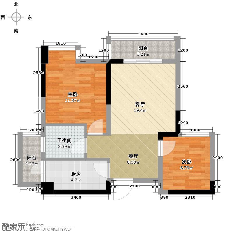 东原亲亲里60.64㎡2号楼B2户型2室1厅1卫1厨