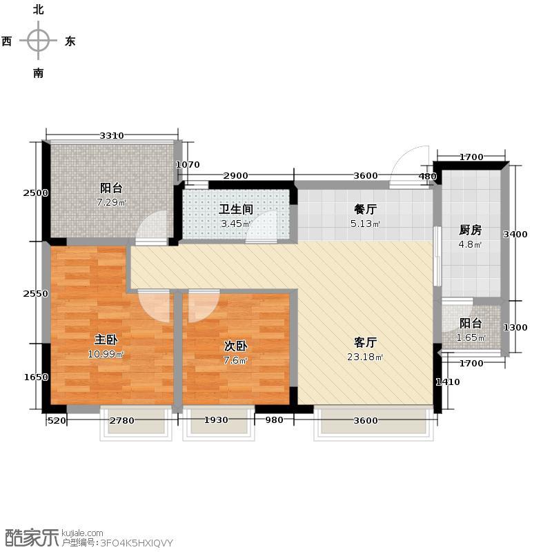 华宇楠苑73.57㎡14栋户型2室1厅1卫1厨