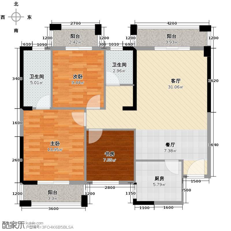 星悦城117.00㎡C2户型3室2厅2卫
