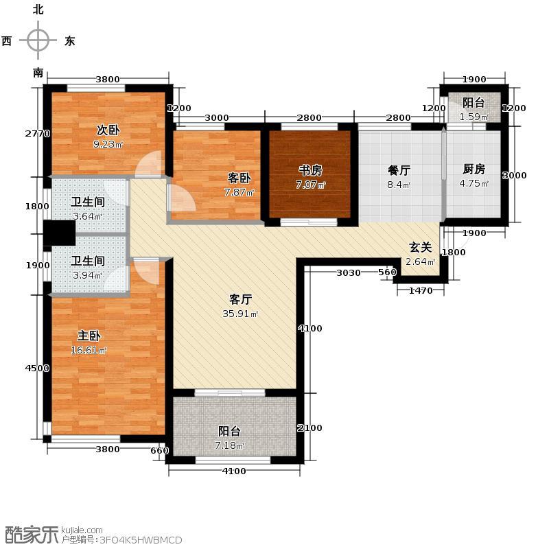 中海国际社区131.00㎡F户型4室2厅2卫