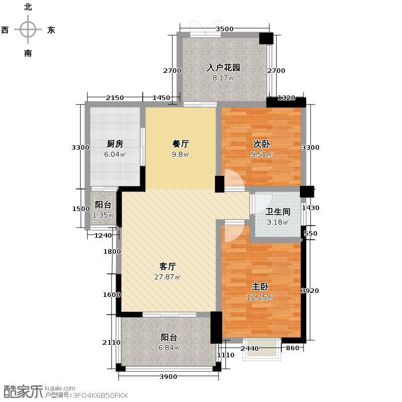 天晟海拔东方97.74㎡3、6栋B2户型2室2厅1卫