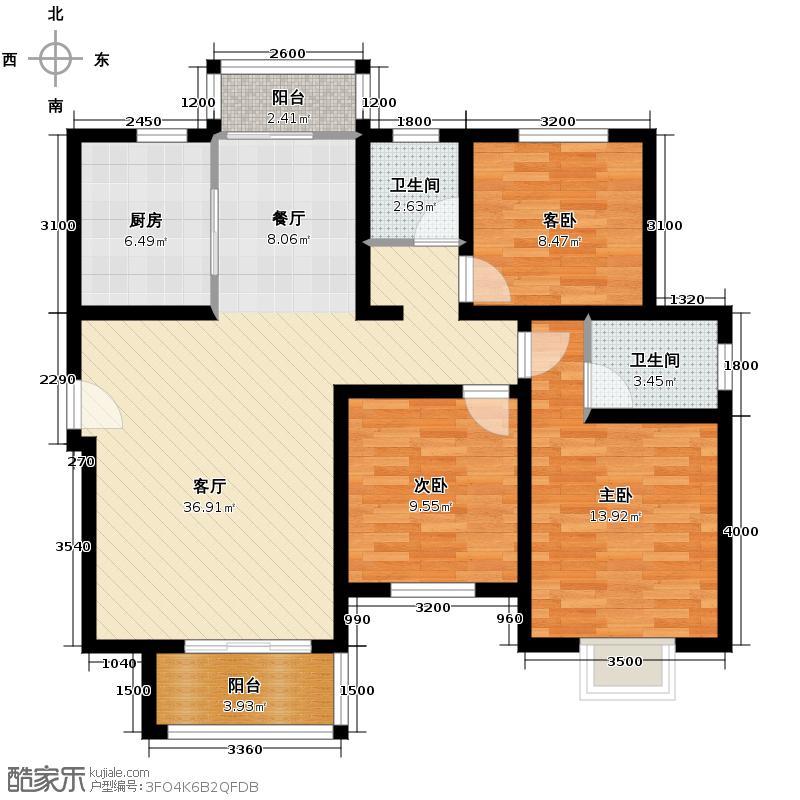 香缤国际城101.31㎡户型10室