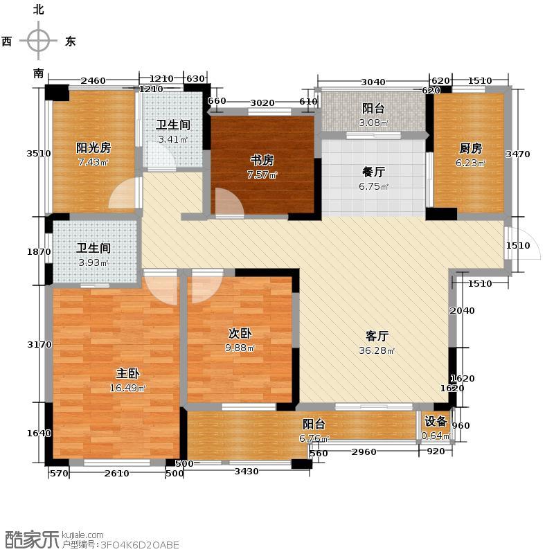 城改美景人家128.00㎡户型3室2厅2卫