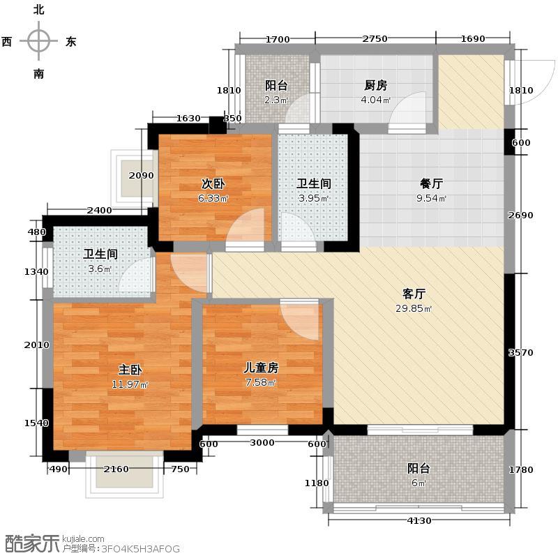 芸峰天梭派87.66㎡2期4号楼7/9号房超大阳台户型3室1厅2卫1厨