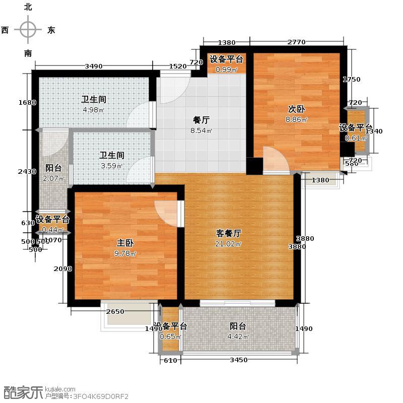 蓝光SOFA社区75.00㎡b2户型2室1厅2卫