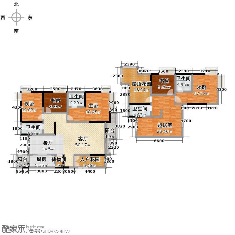 九锦台251.39㎡1号楼二单元西户A3Y跃层户型5室3厅4卫