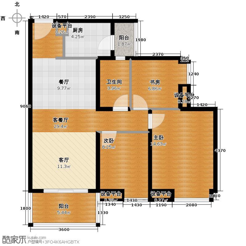 中海誉城94.80㎡A2栋03单位户型3室2厅1卫