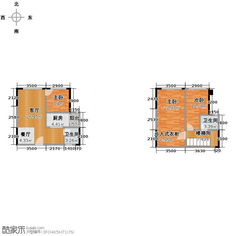 中航翡翠城90.00㎡6米挑高跃层B户型3室1厅2卫1厨