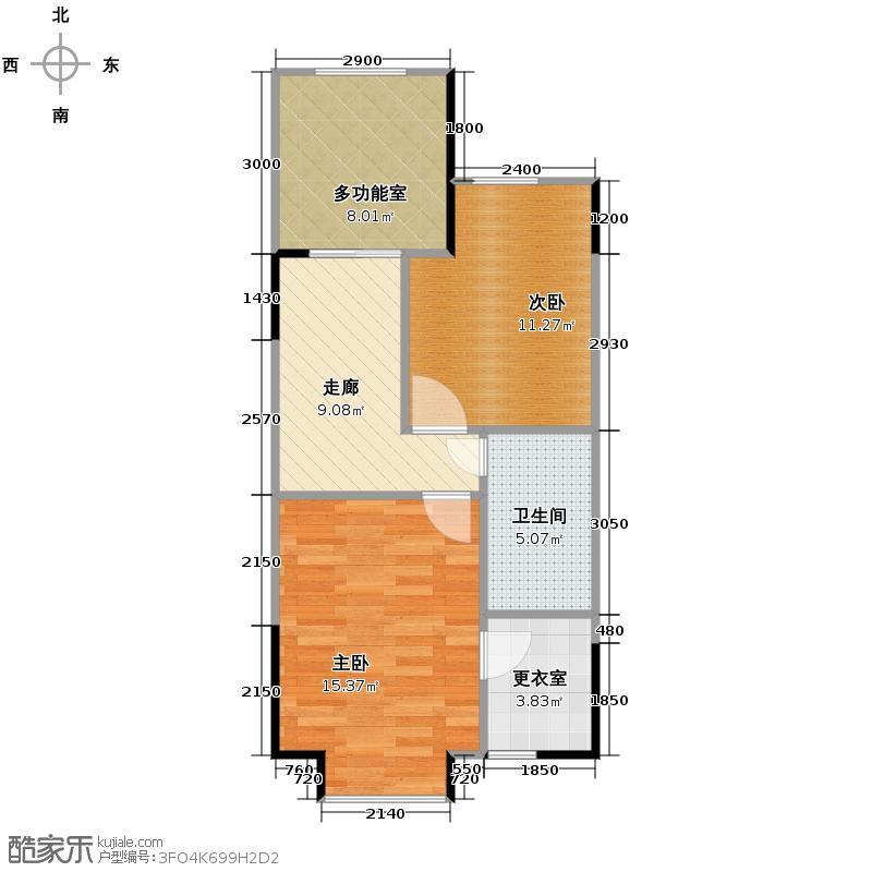 天房锦园186.00㎡A三层户型5室2厅3卫