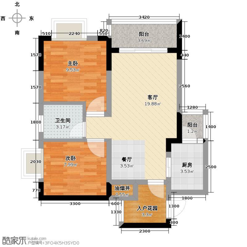 芸峰天梭派73.42㎡2期4号楼2/5号房户型2室1厅1卫1厨