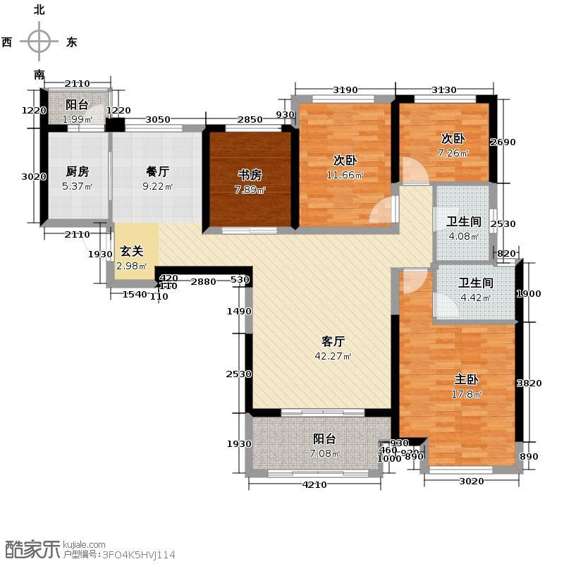 中海国际社区135.31㎡N户型4室2厅2卫