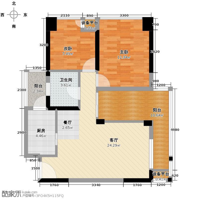 金辉苹果城63.27㎡-户型2室1厅1卫1厨