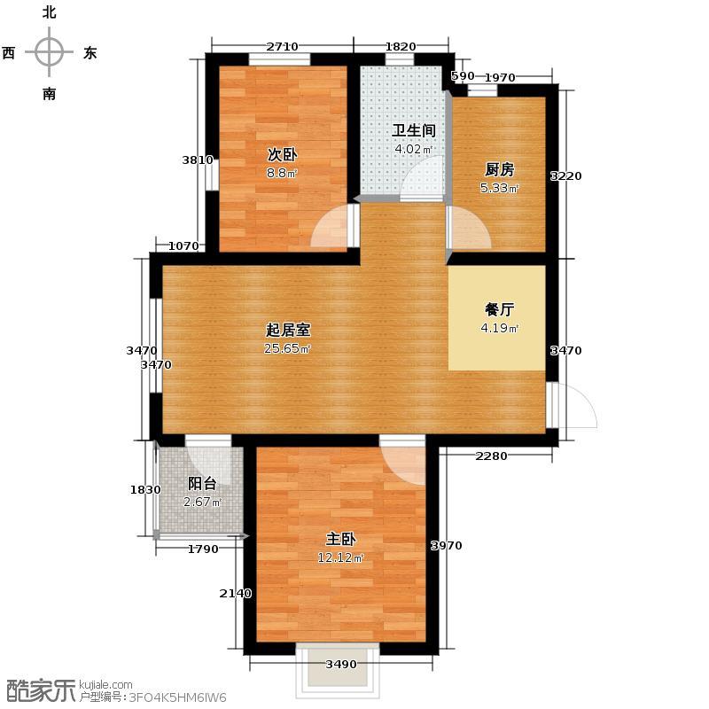 海泰海港花园66.96㎡户型2室2厅1卫