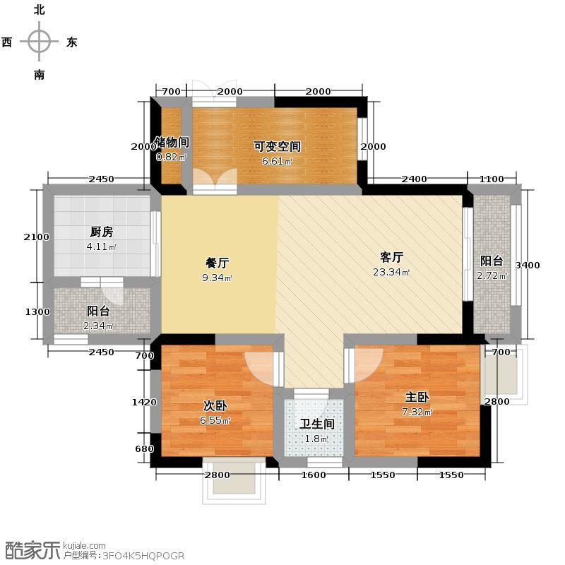 金源利青国青城65.00㎡4号房户型2室2厅1卫