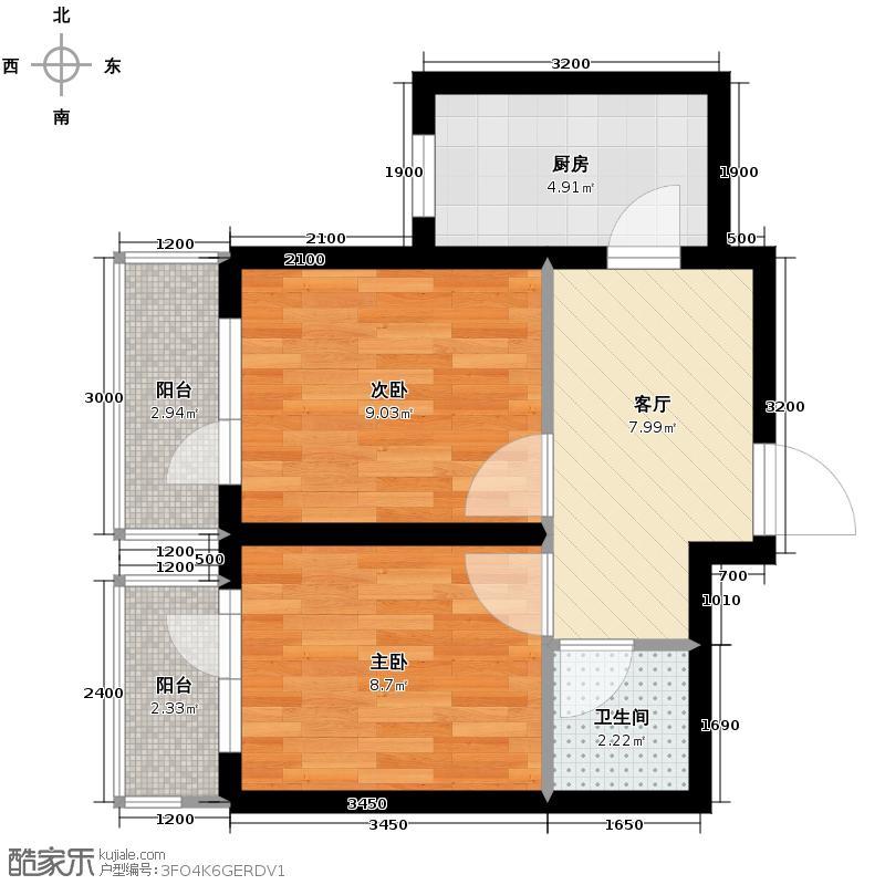 海伦堡50.00㎡A座D户型2室1厅1卫