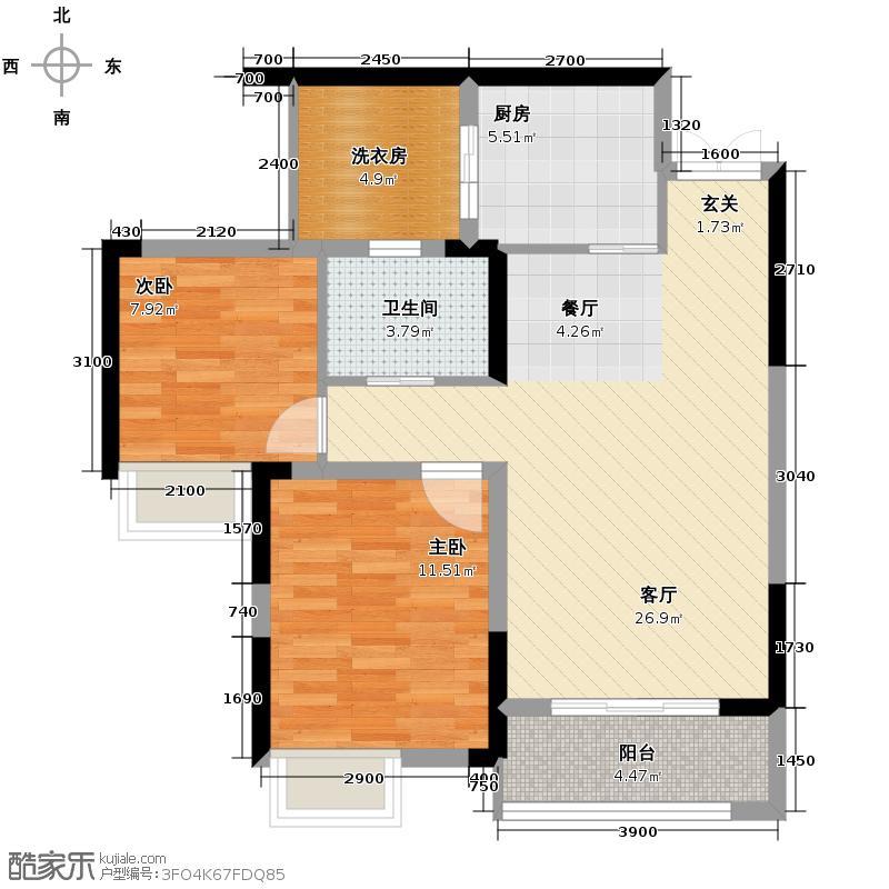 华润中央公园68.64㎡二期4号楼6-28层、30-32层E6户型2室1厅1卫1厨
