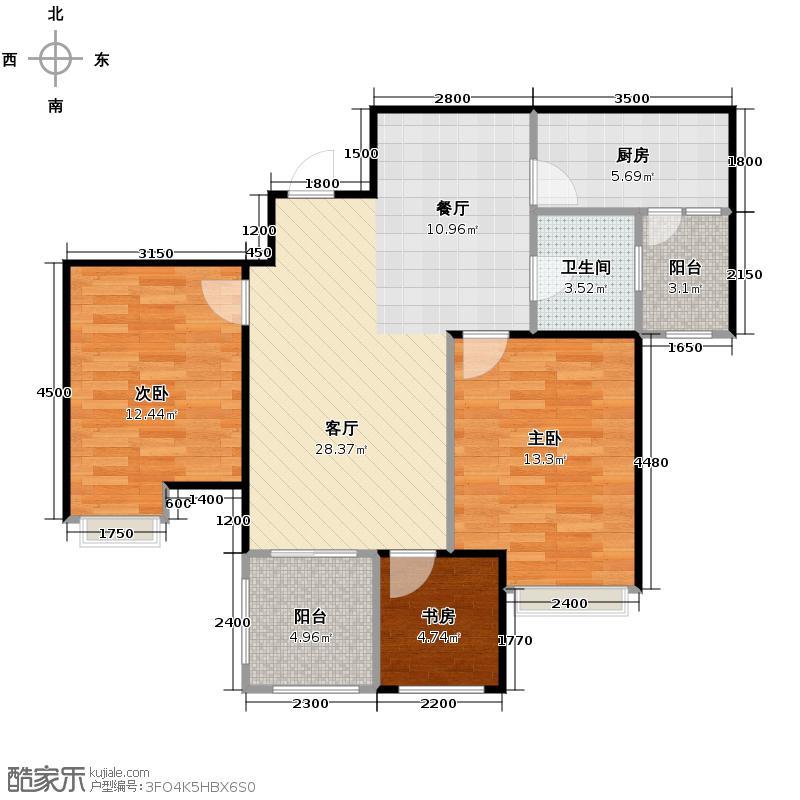 中国水电云立方82.00㎡A3奇数层户型2室2厅1卫