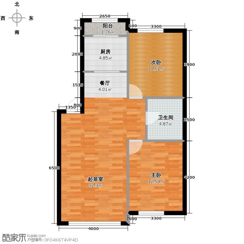 紫光北郡诺丁山85.17㎡户型2室2厅1卫