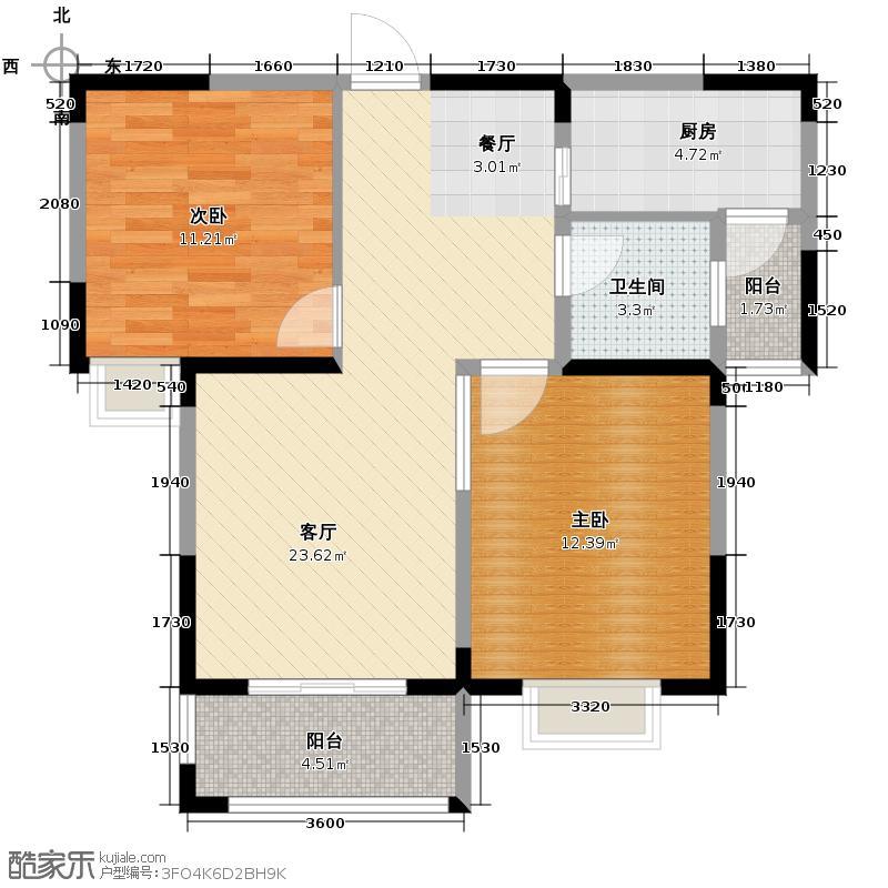 祥源公馆87.00㎡B户型2室2厅1卫