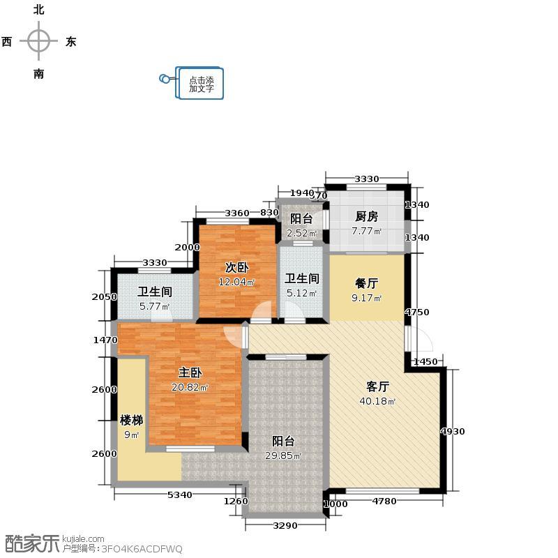 同景国际城馥山139.80㎡A-6F双卫户型2室2厅2卫