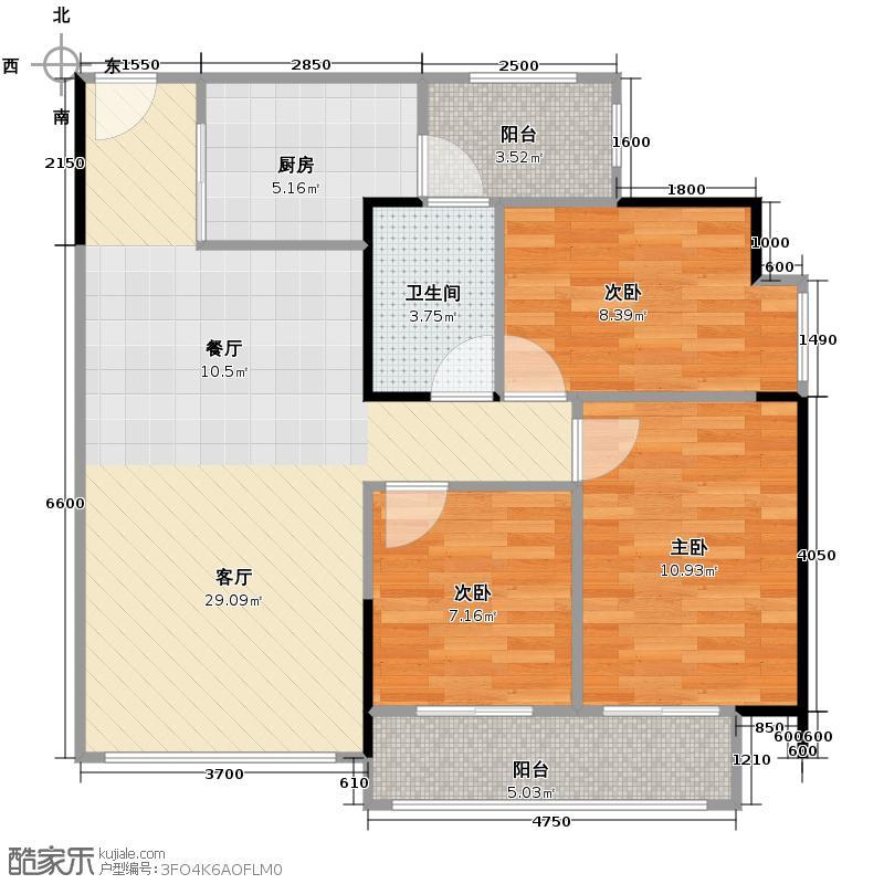 京基东方颐园93.00㎡户型3室1厅1卫1厨