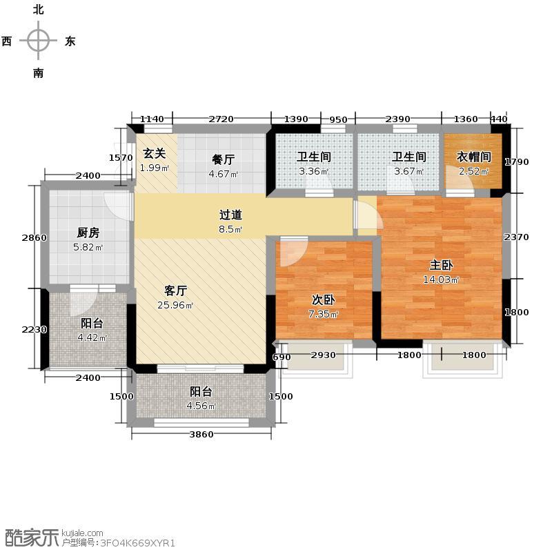 华润中央公园90.00㎡一期3号楼3#标准层E7户型2室2厅2卫