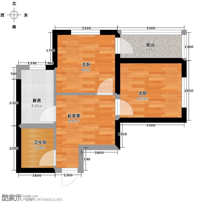 乐城54.14㎡S4户型2室1厅1卫