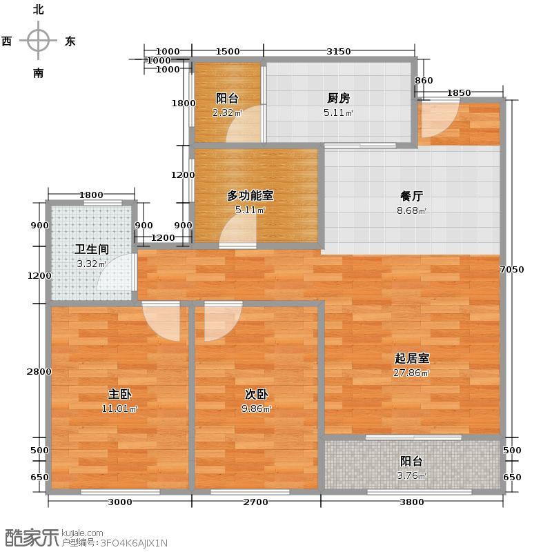 协信城立方64.00㎡2、3、4、22栋2、7号房户型2室1卫1厨