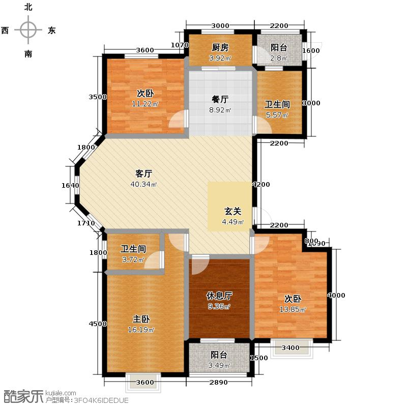 五洲国际官邸123.96㎡13号楼H户型4室2厅2卫