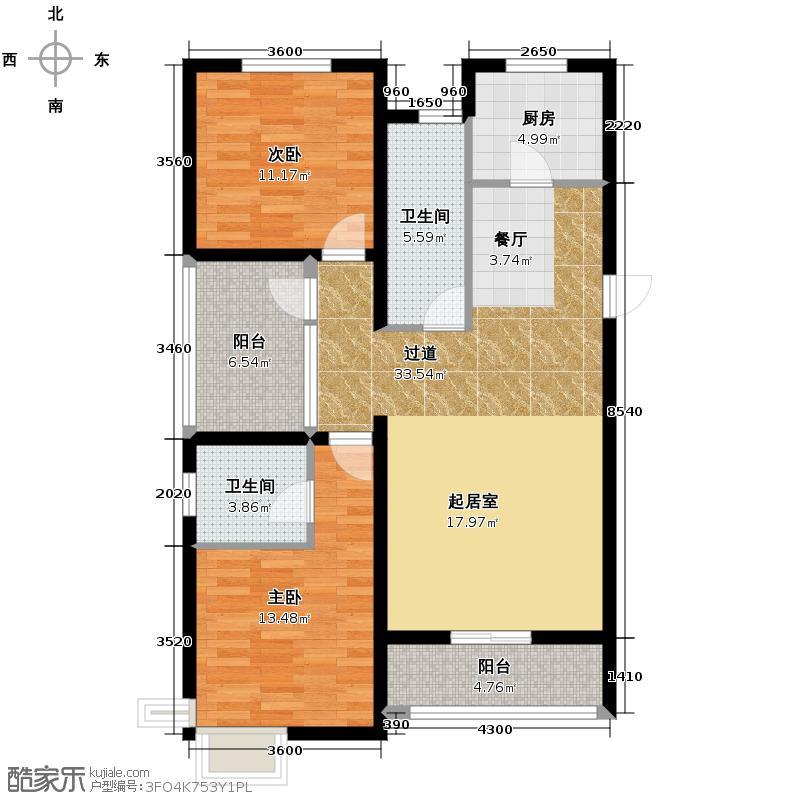 富立秦皇半岛116.32㎡高层户型2室2厅2卫