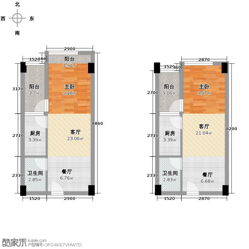 信地城市广场45.00㎡A2户型1室2厅1卫