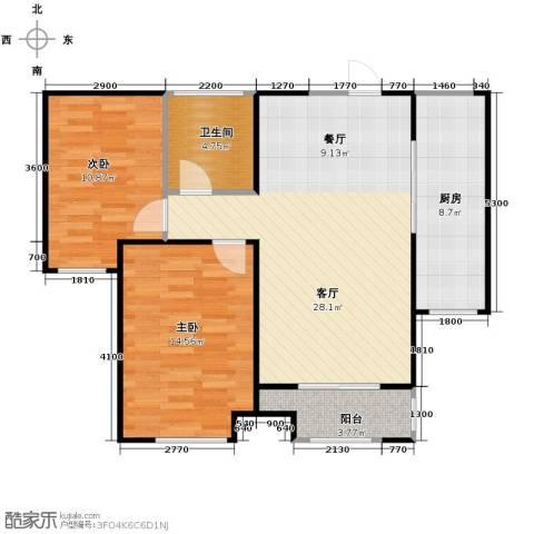 中海寰宇天下2室2厅1卫0厨87.00㎡户型图