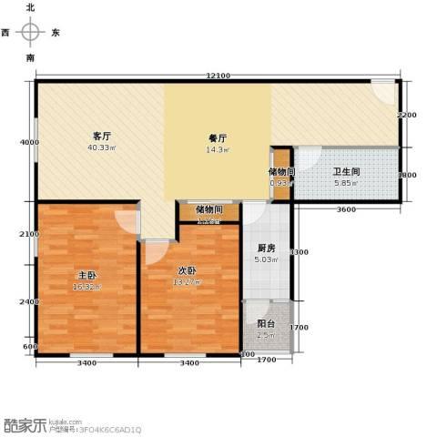 华鸿国际中心2室2厅1卫0厨85.40㎡户型图