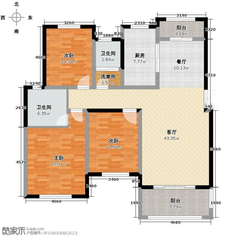 建业生态新城131.56㎡水墨洋楼B1一梯两户南北通透户型3室2厅2卫