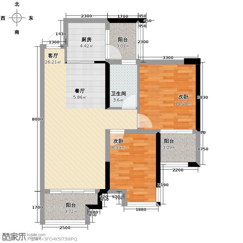 中城丽景香山84.69㎡D峰赏户型2室2厅1卫