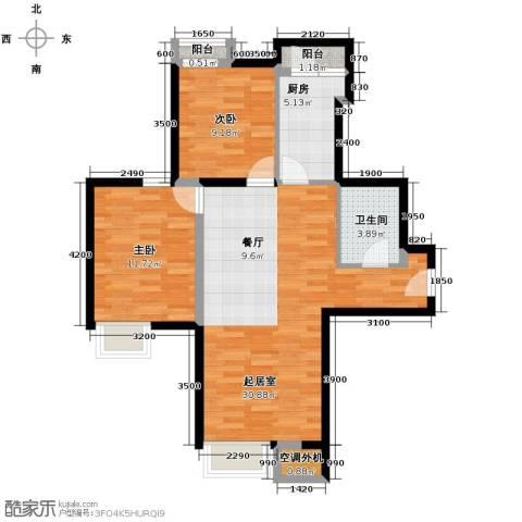 远洋城2室2厅1卫0厨100.00㎡户型图
