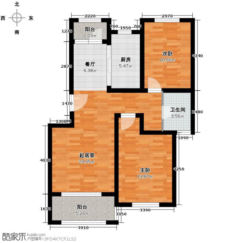 中冶滨江国际城96.00㎡B户型2室2厅1卫