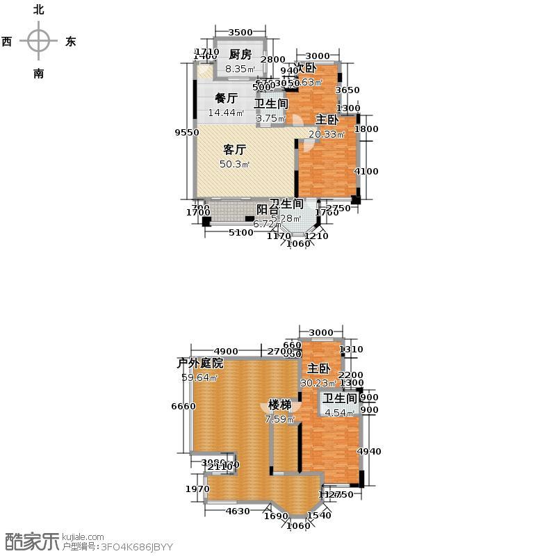 山渐青183.73㎡B-01复式别墅户型4室2厅2卫